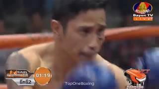 Khmer Boxing, ចាន់ សាន់ ប៉ះ ផ្លែងធិប | Chan Sun VS Plangthip, Kun Khmer Boxing BayonTV Boxing