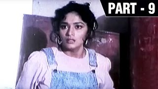 Paap Ka Ant (1989) | Govinda, Madhuri Dixit | Hindi Movie Part 9 of 9 | HD