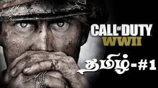 Call Of Duty: WWII Live Stream Tamil #1 Lolgamer