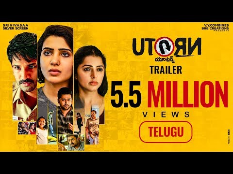Xxx Mp4 U Turn Telugu Official Trailer Samantha Akkineni Aadhi Pinisetti Bhumika Rahul Pawan Kumar 3gp Sex