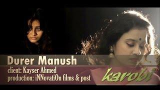 Durer Manush( Antar ft. Karobi) official music video HD
