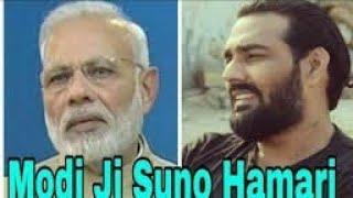 funny videos Indian modi and bhojpuri