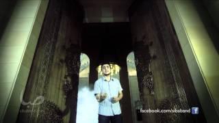 Siba Official HD Video | أسماء الله الحسنى - صبا الفنية