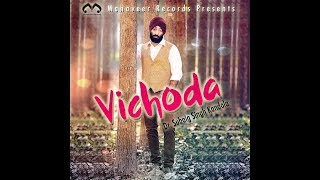 Vichoda+%28Full+Video%29+%7C+Dr+Subaig+Singh+Kandola+%7C+Music%3A+King+Beat