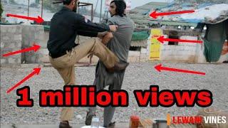 Pathan vs police | lewani vines new video 2018