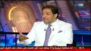 الناس الحلوة | تصحيح الابصار المناسب لكل حاله مع د احمد عساف