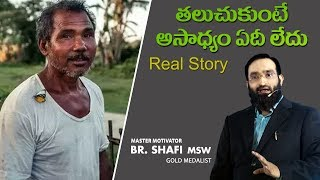 Inspiring Successful Story Dont miss