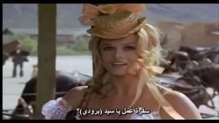 أول فلم كابوي للممثل العالمي ارنولد.اثاره متعه رومانسية الفلم خاص (للكبار فقط 18 +)