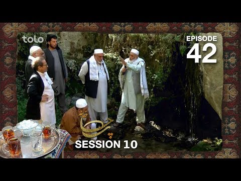 Xxx Mp4 چای خانه فصل ۱۰ قسمت ۴۲ Chai Khana Season 10 Episode 42 3gp Sex