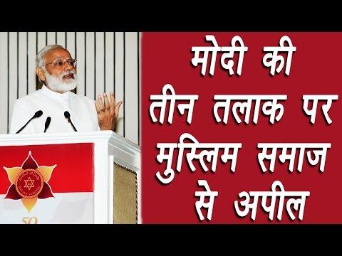 PM Narendra Modi inaugurate International Basava Convention | वनइंडिया हिन्दी