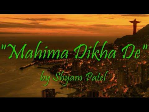 Mahima Dikha De - Shyam Patel