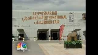 تقرير عن معرض الشارقة الدولي للكتاب / منى الحيمود
