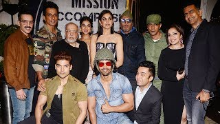JP Dutta's Paltan Movie Wrap Up Bash | Jackie Shroff, Sonu Sood, Sonal Chauhan, Arjun Rampal