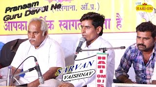Sarvan Vaishnav Live 2017 - !!Pranaam Guru Dev Ji Ne   !!  Desi Bhajan !! FULL HD  Video |