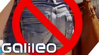 Hotpants-Verbot an Schulen? | Galileo Lunch Break