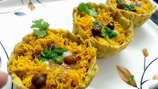 Katori Chaat - Sanjeev Kapoor - Quick Chef