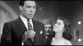 اشكى لمين | الفيلم العربي | بطولة فاتن حمامة وفريد شوقي