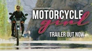 Motorcycle Girl | Official Trailer | Sohai Ali Abro |  20th April, 2018