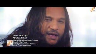 Boho Kalak Oya | Athula Adhikari
