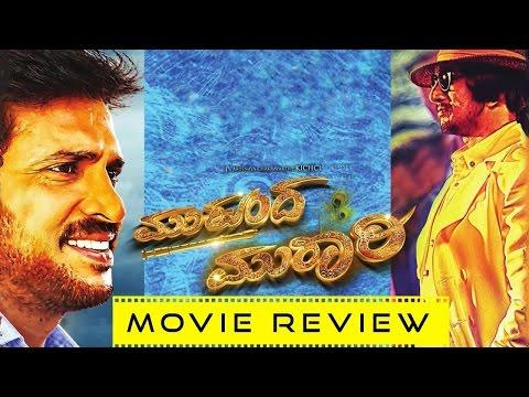 Xxx Mp4 Mukunda Murari Kannada Movie Review Sudeep Upendra 3gp Sex
