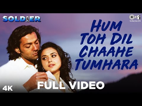 Xxx Mp4 Hum Toh Dil Chaahe Tumhara Full Video Soldier Bobby Deol Amp Preity Zinta Kumar Sanu Amp Hema 3gp Sex