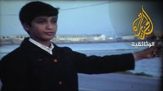 ذاكرة السينما: السينما التونسية - 1 نسيج الصورة