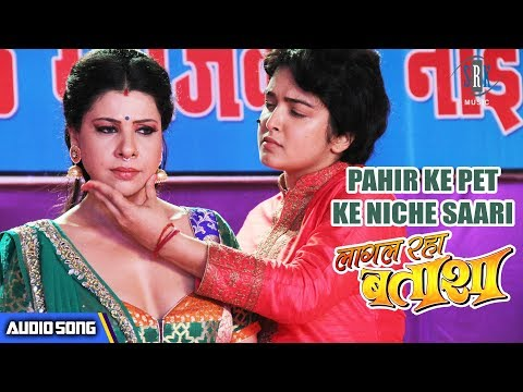 Xxx Mp4 Pahir Ke Pet Ke Niche Saari Aamrapali Dubey Sambhavna Seth Lagal Raha Batasha Movie Song 3gp Sex