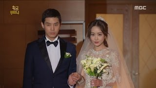[Golden Pouch] 황금주머니 88회 - SunHo and SeungWoo are getting married 20170404