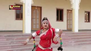 Moriya aacho bolyo Re Aadhi Raat Mein