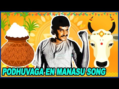 Xxx Mp4 Rajinikanth S Podhuvaga En Manasu Thangam Song Pongal Special Murattu Kaalai Tamil Movie 3gp Sex