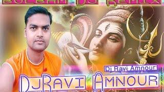 images Do Shishi Mareb Samiyana Ke Farab Bhojpuri Dj Remix