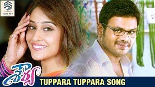 Shourya 2016 Telugu Movie Songs   Tuppara Tuppara Song Trailer   Manchu Manoj   Regina Cassandra