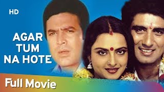 Agar Tum Na Hote (1983) (HD) Hindi Full Movie - Rajesh Khanna | Rekha | Raj Babba