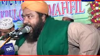 Bangla waz mawlana Hasan Reza Sub. Zikrul quran Mahfil