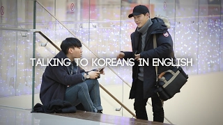 JAYKEEOUT : Talking to Koreans in English (Are Koreans Good at English?!)