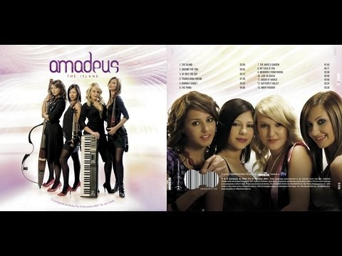 Amadeus - The Island - ALBUM - 2007