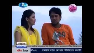 BCS Cadre Bangla Natok   bangla detective natok
