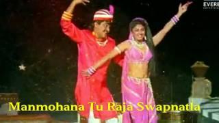 Manmohana Tu Raja Swapnatla Marathi song on Piano