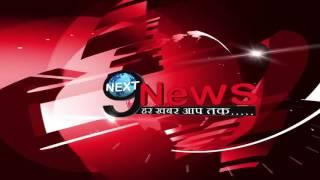 Bhojpuri Film Garam Masala