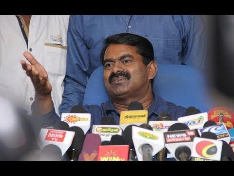 Xxx Mp4 09 03 2018 தஞ்சாவூர் செய்தியாளர் சந்திப்பு Seeman Latest Press Meet 2018 Thanjavur 3gp Sex