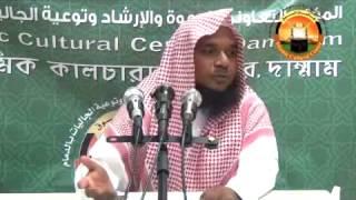 Bangla Waz: Rasul (s.a.w) Ke Bhalobasar Alamot By Sheikh Mukhlesur Rahman Madani 2014