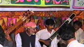 Raza Shah & Sufi Arif