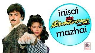 innisai mazhai full movie | இன்னிசை மழை | Vivek | Ilaiyaraja