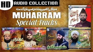 New Muharram Special Kalams Collection - Manaqibe Imam Hussain - Top Famous Naat Khwans - by Studio5