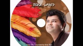 Rizvi Wahid   07  Dhrubotara   Prothom Shopno
