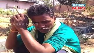 Minor Girl Allegedly Raped & Murdered In Kalahandi
