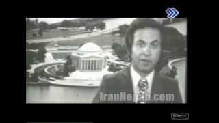 Iranian TV News before revolution