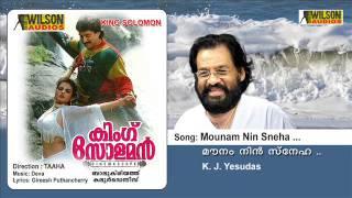 Mounam Nin Sneha - King Solaman