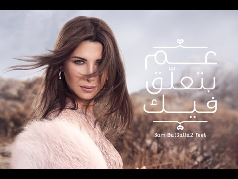 Girls irani in cum