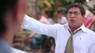 Drama Serial   ''Bishesh Droshtobbo'' Promo